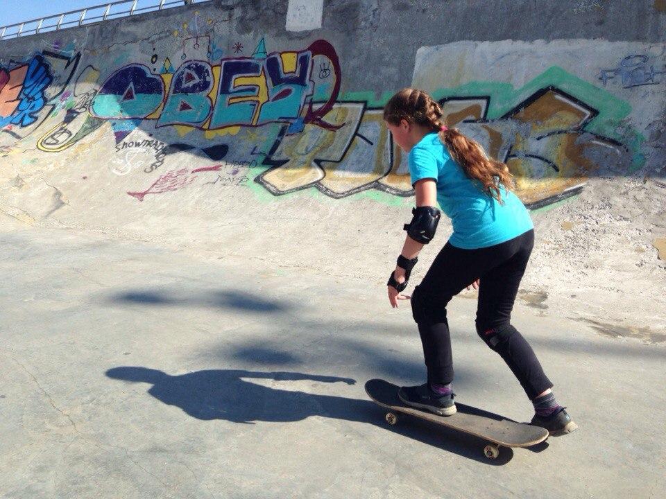 Liza-skate-girl