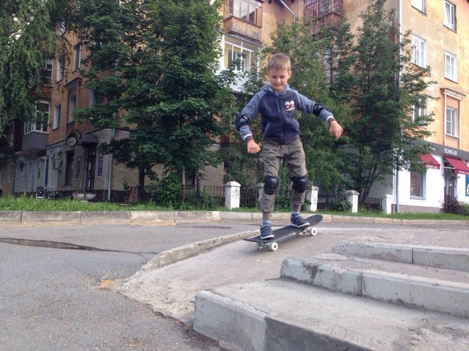 Max-skater