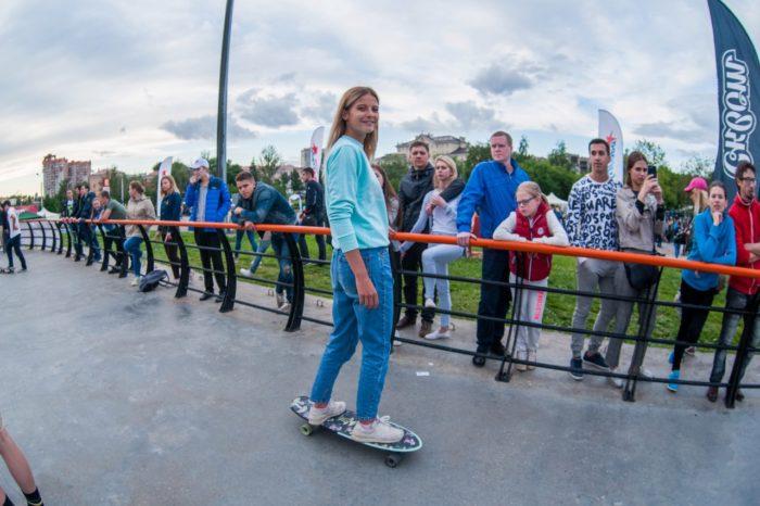 Skate Girl on Xchemp59